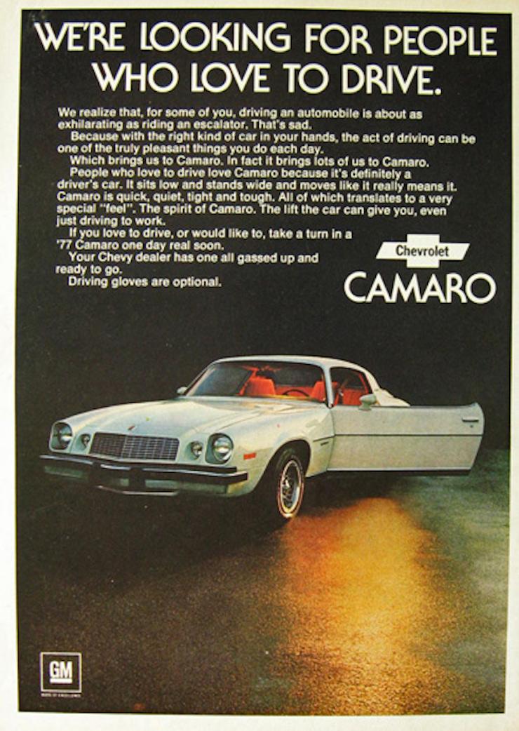 Love drive camaro ad