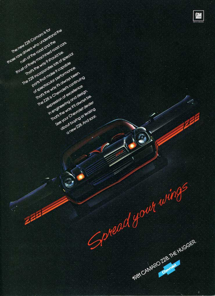 Wings camaro ad