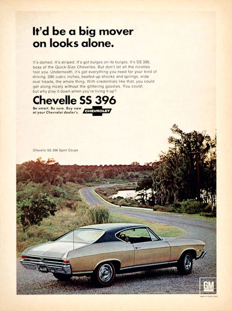 Vintage Chevelle Ads From the 1960s: Part II
