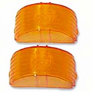 Backup Light Parts - Backup Light Lens