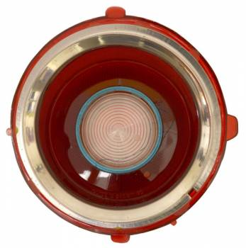 Trim Parts USA - Backup Light Lens LH - Image 1