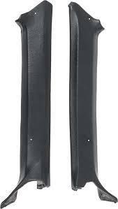 OER (Original Equipment Reproduction) - Inner Piller Post Moldings - Image 1