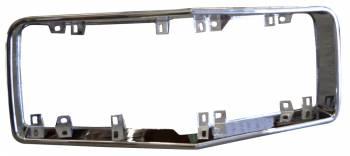 Dynacorn International LLC - Grille Surround Molding - Image 1
