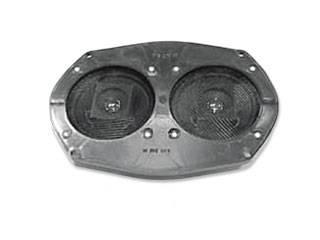 Custom Autosound - Dual Radio Speaker - Image 1