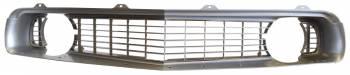 Dynacorn International LLC - Grille Silver - Image 1