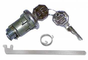 PY Classic Locks - Trunk Lock with Key - Image 1