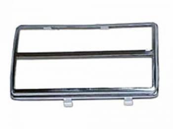 Dynacorn International LLC - Brake Pedal Pad Trim - Image 1
