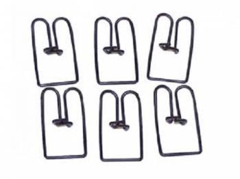 Dynacorn International LLC - Rocker Molding Clip Set - Image 1