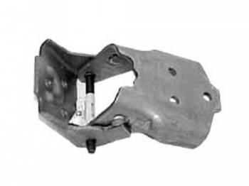 GM (General Motors) - Lower Door Hinge LH or RH - Image 1