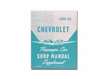 DG Automotive Literature - Shop Manual (Supplement to 1958 Manual) - Image 1
