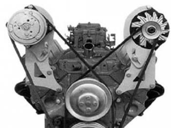 Alan Grove - Alternator Mounting Bracket - Image 1