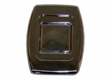 Dynacorn International LLC - Seat Back Release Button - Image 1