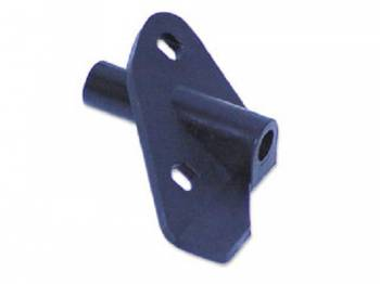 Details Wholesale Supply - Accelerator Pedal Rod Support - Image 1