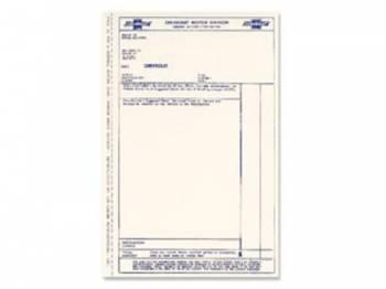 Jim Osborn Reproductions - Car Price Sheet