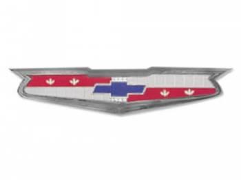 Trim Parts USA - Trunk Emblem Assembly (US Made) - Image 1