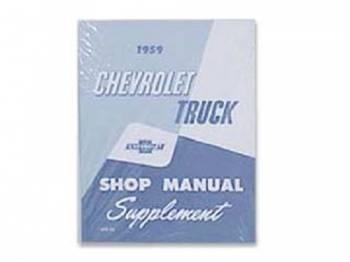 DG Automotive Literature - Shop Manual (Supplement to 1958 Manual #5541) - Image 1