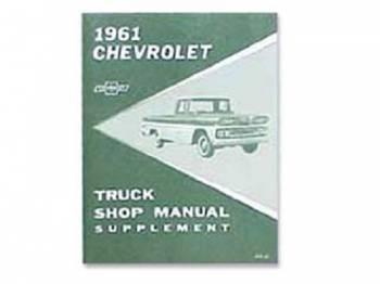 DG Automotive Literature - Shop Manual (Supplement to 1960 Manual #5543) - Image 1