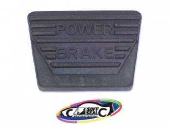 H&H Classic Parts - Brake Pedal Pad (Horizontal Ribs) - Image 1