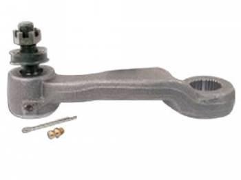 Dynacorn International LLC - Pitman Arm - Image 1