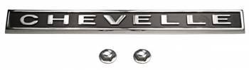 Trim Parts USA - Rear Panel Emblem - Image 1