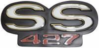Emblems - Rear Body Emblems - Trim Parts - Rear Emblems