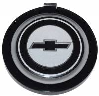 OER (Original Equipment Reproduction) - 4 Spoke Sport Steering Wheel Emblem