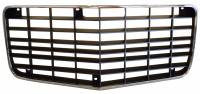 Grille Parts - Grilles - Dynacorn - Grille Black with Trim